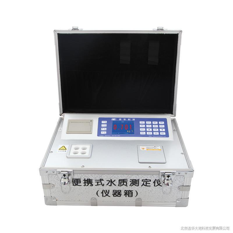 野外应急便携型多参数水质测定仪5B-2H型(V8)