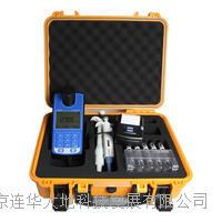 便攜式氨氮測定儀 LH-NHN2M