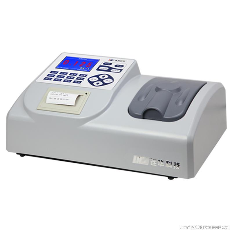 北京连华科技氨氮总磷双参数测定仪