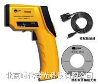 红外线测温仪(冶金专用型) TM990D