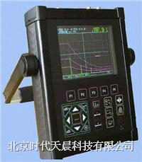 TCD290 数字超声波探伤仪 TCD290