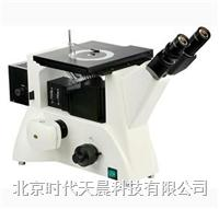 时代TMR2000/2000BD倒置金相显微镜 TMR2000/2000BD