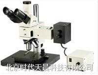 時代TMV100/BD工業檢測顯微鏡 TMV100/BD