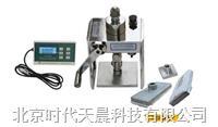 HC-2000A智能粘结强度检测仪 HC-2000A