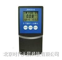 JB4020型辐射个人报警仪 JB4020