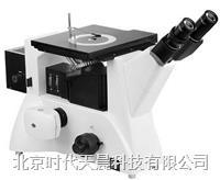 時代TCMM-480C電腦型倒置臥式金相顯微鏡 TCMM-480C