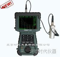 时代TIME1130手持式超声波探伤仪 时代TIME1130
