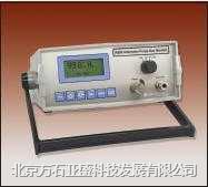 英国哈奇便携式氢气分析仪中国总代理 K850