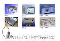 CMC微水分析仪一览