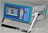 便携式微水仪 DP8000