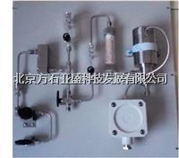 ADEV-6866在线氧中氢分析仪(在线烟气氧) ADEV-6866