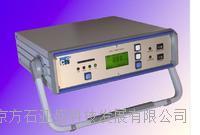 德國CMC微水分析儀