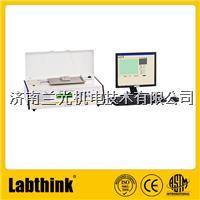 电器防滑垫防滑性能检测仪