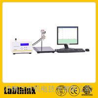 Labthink兰光生产销售食品包装检测仪器