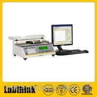 GB 10006材料表面爽滑性测试仪厂家 报价 MXD-01