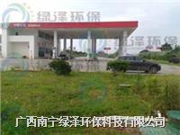 广西云南碳钢一体化污水设备厂家供应广西投资小占地省出水量大一体化污水处理设备