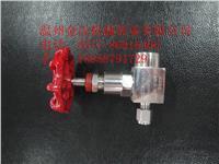 J23W针型阀 J23W