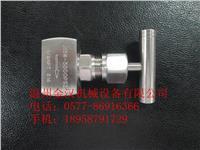 J13W不锈钢针型阀 J13W