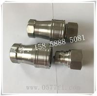 插入式双向自封快速接头KZF不锈钢单项自闭式快插接头 液压自锁快速接头
