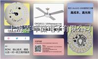 适合有源0-10v调光的230v欧洲和120v北美的Title 24调光电路