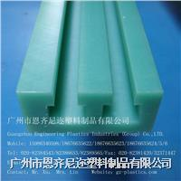 绿色双排UHMW-PE链条导轨 耐磨型UPE导轨 来图加工PE配件