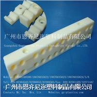 进口米黄色MC尼龙板 油尼龙板 尼龙电缆夹 含油尼龙电缆扣