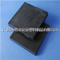 黑色超高分子量聚乙烯板 UPE板 30*1250*3130mm EQ103