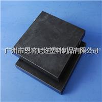 黑色超高分子量聚乙烯板 UPE板 30*1250*3130mm