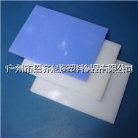 分子量700万以上UPE板 高分子聚乙烯板 耐磨UPE棒 聚乙烯板