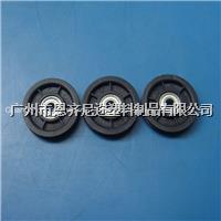 高强度耐磨尼龙滑轮MC尼龙滑轮导向滑轮生产厂家