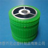 聚氨酯包胶 中间尼龙材质 外面PU硬度85° 可来图来样加工定制