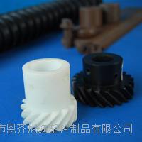 厂家直销全新料尼龙齿轮齿条  可订做各种齿轮齿条