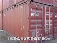 上海6米二手集装箱 GP