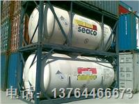 二手罐式集装箱/上海罐箱出售 20英尺 40英尺