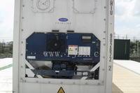 冷藏二手废旧集装箱回收 20gp