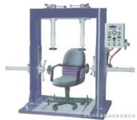 办公椅扶手负载试验机 GX-2337