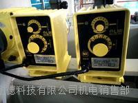 天然氣加臭劑加藥泵計量泵 P746-257、p026-257,