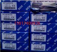 德国SICK光电传感器WT100-N1419 WT100-N1419