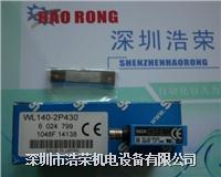 SICK施克镜反射光电开关WL140-2P430 WL140-2P430