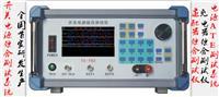 大功率开关电源综合测试仪TS-793