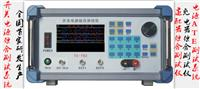直流电子负载 开关电源综合测试仪TS-790 TS-793