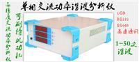单相功率谐波分析仪AWE2101(不带通讯接口)