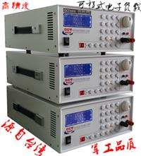 可编程高精度直流电子负载 75W 60V 15A OCT-3315