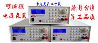 可编程高精度直流电子负载150W 60V 30A OCT-3310