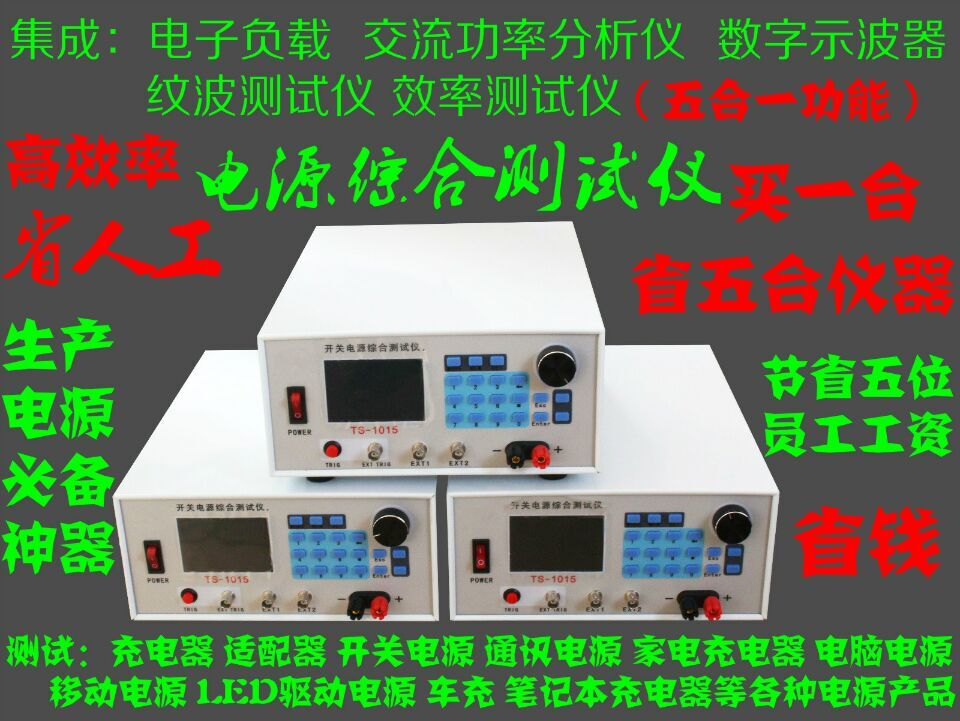 TYPE-C PD电源测试仪 (支持高通QC2.0 QC3.0 TYPE-C PD MTK-PE协议 充电识别)
