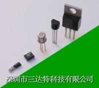 数字输出温度传感器 SMT172