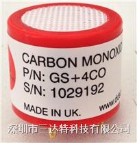 英国进口DDS电化学一氧化碳传感器 GS+4CO