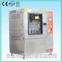摆管淋雨试验箱 XB-OTS-1000N