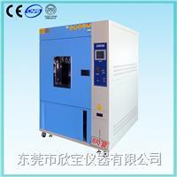 臭氧老化试验箱 XB-OTS-767