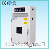 精密烤箱-150L XB-OTS-150L
